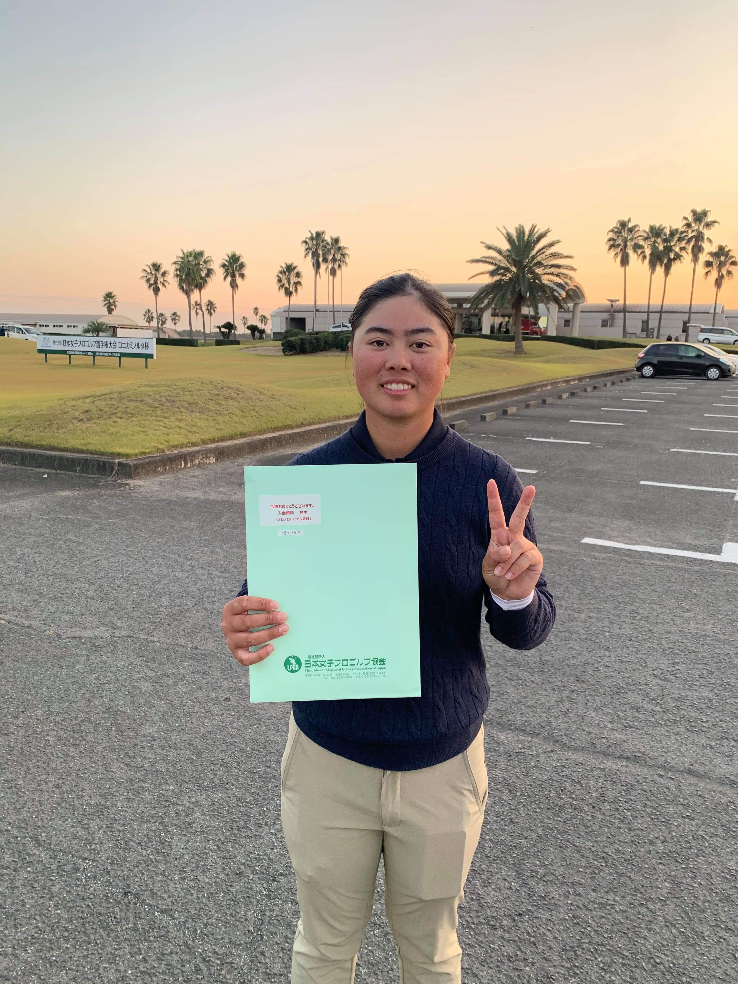 ゴルフ 2019 男子 プロテスト